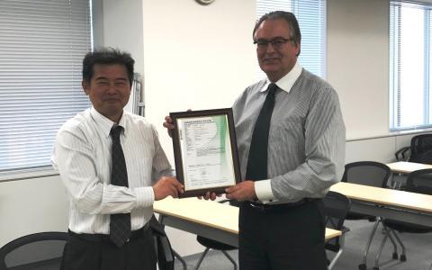 IPEx Certificate