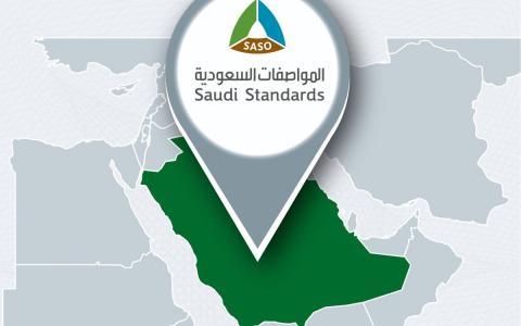 SASO Saudi Arabia