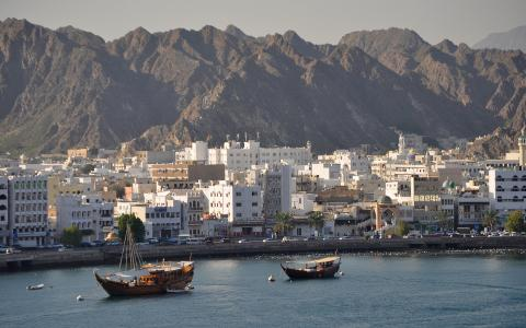 Muscat - Middle East