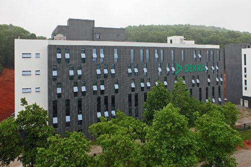 dekra guangzhou branch office